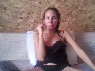 Sexy webcam show met mrskinney